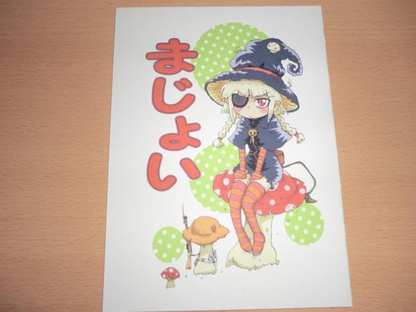 f:id:kawaiikuo:20120205234119j:image