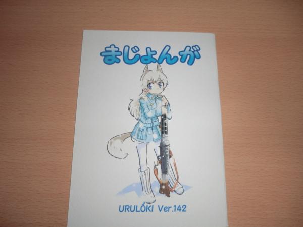 f:id:kawaiikuo:20120206003544j:image