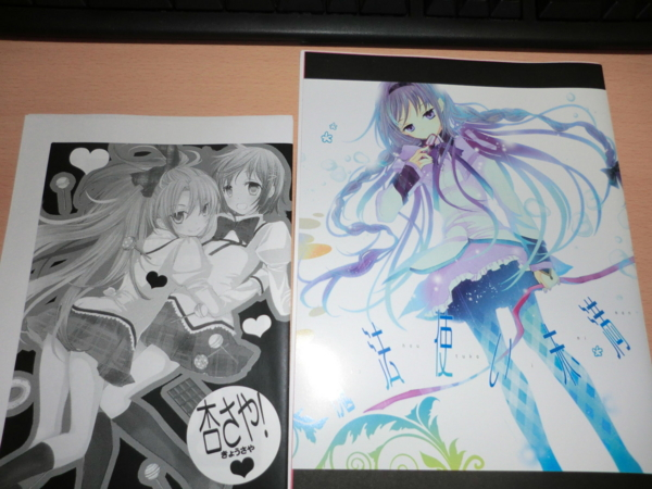 f:id:kawaiikuo:20120206003658j:image