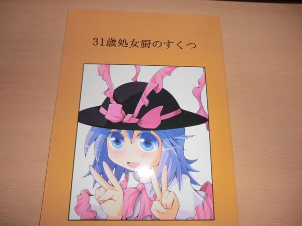 f:id:kawaiikuo:20120206004931j:image