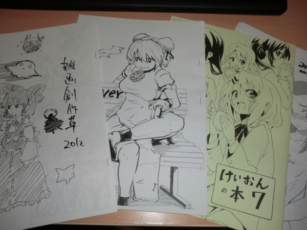 f:id:kawaiikuo:20120206005512j:image
