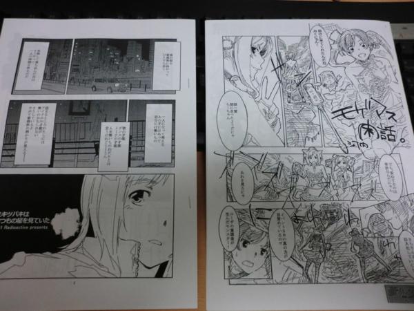 f:id:kawaiikuo:20120212205410j:image