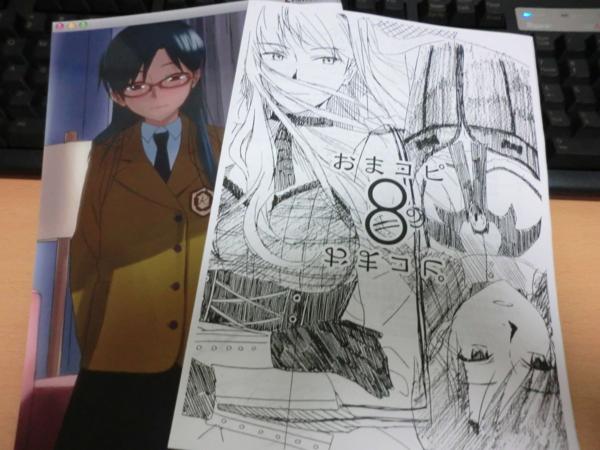 f:id:kawaiikuo:20120212205505j:image