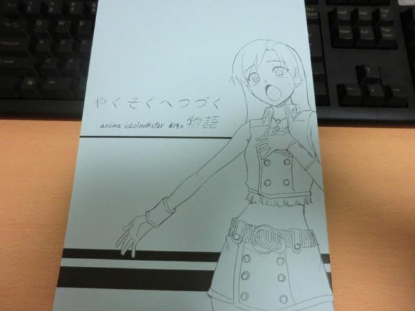 f:id:kawaiikuo:20120212205638j:image