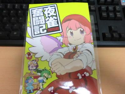 f:id:kawaiikuo:20120225232316j:image