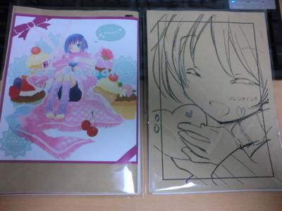 f:id:kawaiikuo:20120227011822j:image