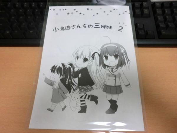 f:id:kawaiikuo:20120227012028j:image