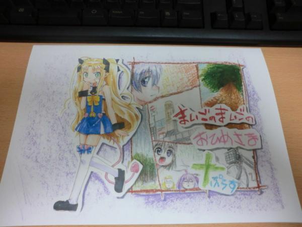 f:id:kawaiikuo:20120227012108j:image