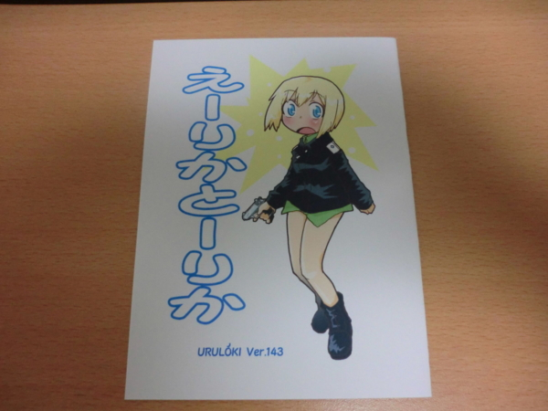 f:id:kawaiikuo:20120227012230j:image