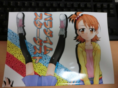 f:id:kawaiikuo:20120328000118j:image