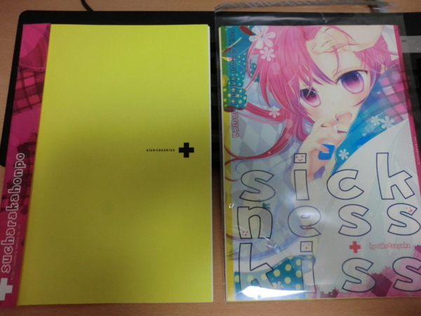 f:id:kawaiikuo:20120402210016j:image