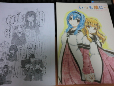 f:id:kawaiikuo:20120402210244j:image