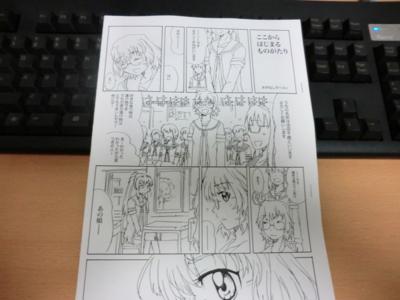 f:id:kawaiikuo:20120402210359j:image