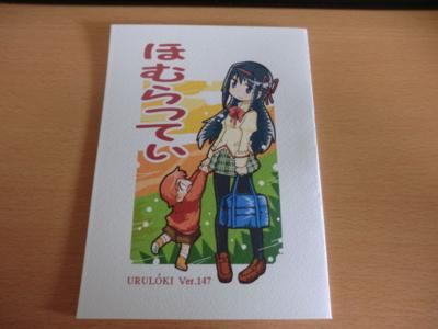 f:id:kawaiikuo:20120506141946j:image