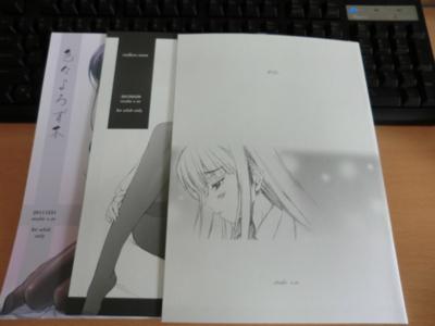 f:id:kawaiikuo:20120506142310j:image