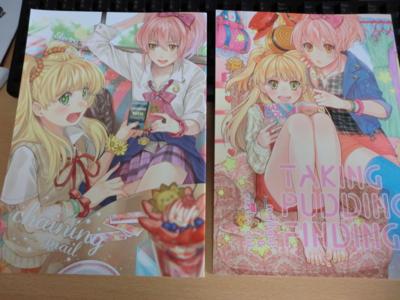 f:id:kawaiikuo:20120506142339j:image