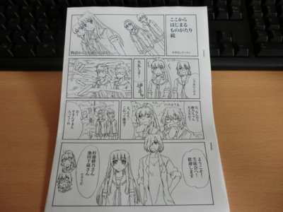 f:id:kawaiikuo:20120506143005j:image