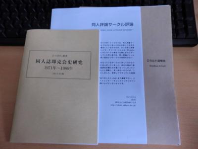 f:id:kawaiikuo:20120506143031j:image