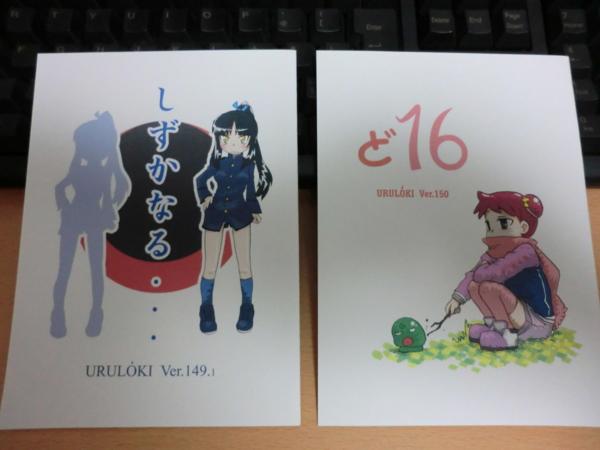 f:id:kawaiikuo:20120520231622j:image