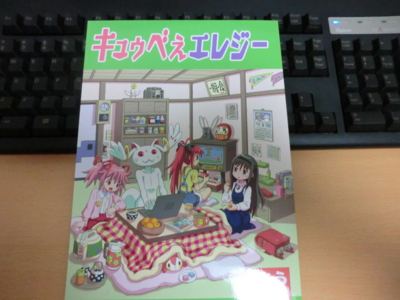 f:id:kawaiikuo:20120520231828j:image