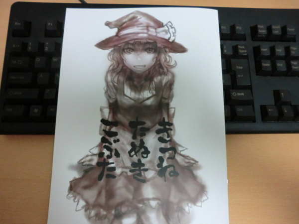 f:id:kawaiikuo:20120529235416j:image