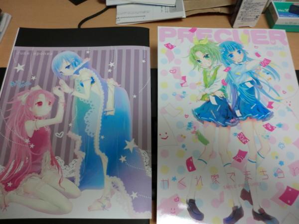 f:id:kawaiikuo:20120624233703j:image