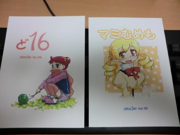 f:id:kawaiikuo:20120624233734j:image