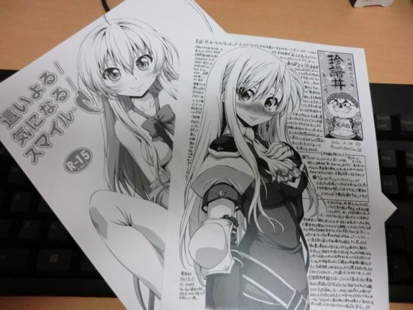 f:id:kawaiikuo:20120624233806j:image