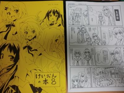 f:id:kawaiikuo:20120624234253j:image
