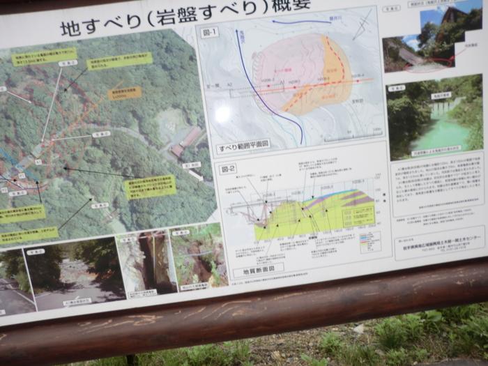 f:id:kawaiikuo:20120716094750j:image