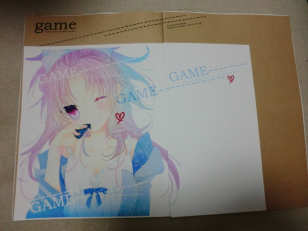 f:id:kawaiikuo:20120717231243j:image