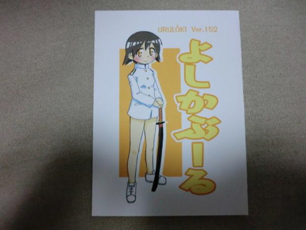 f:id:kawaiikuo:20120717231322j:image