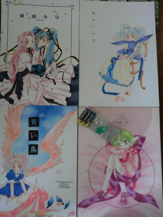 f:id:kawaiikuo:20120901084243j:image