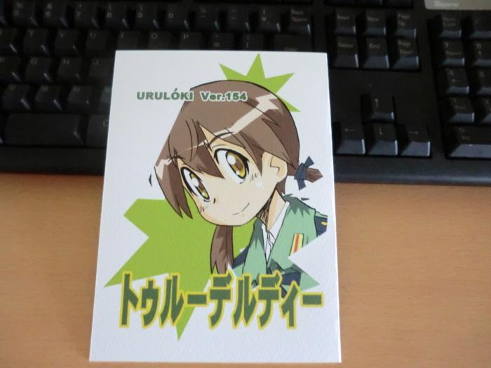 f:id:kawaiikuo:20120901085302j:image