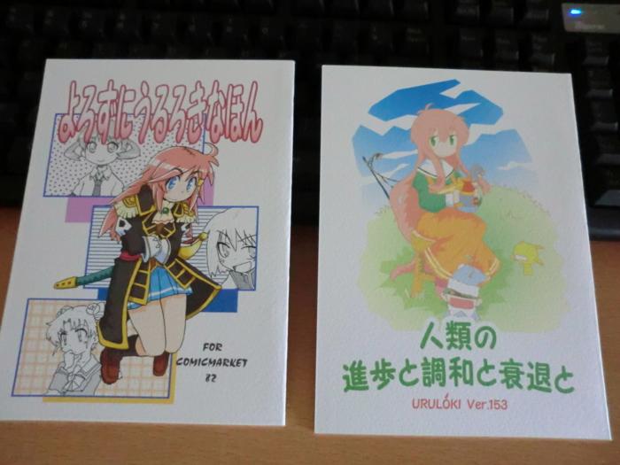 f:id:kawaiikuo:20120901085518j:image