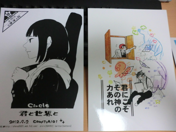 f:id:kawaiikuo:20120909000543j:image