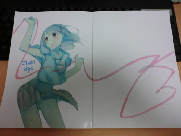f:id:kawaiikuo:20120909000831j:image