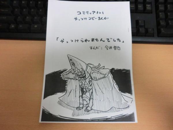 f:id:kawaiikuo:20120909000908j:image