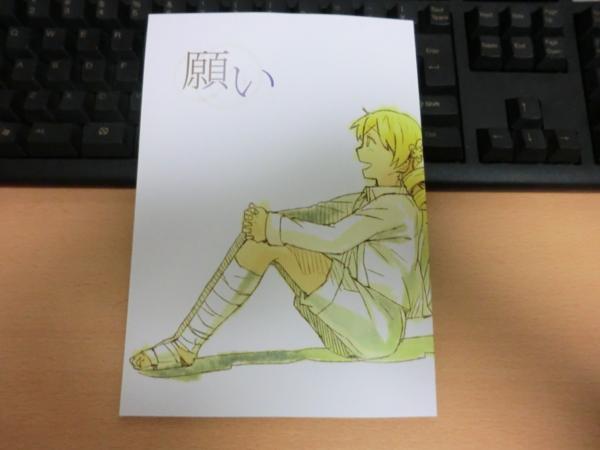 f:id:kawaiikuo:20120925233336j:image