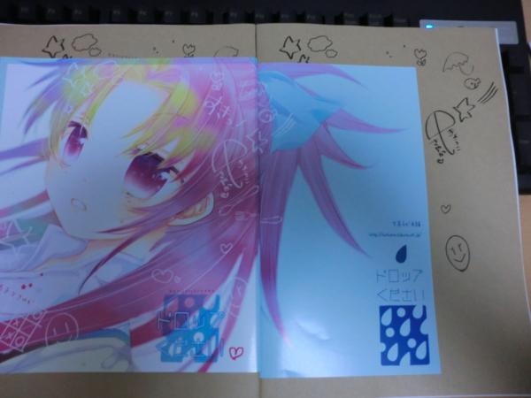 f:id:kawaiikuo:20120925233410j:image