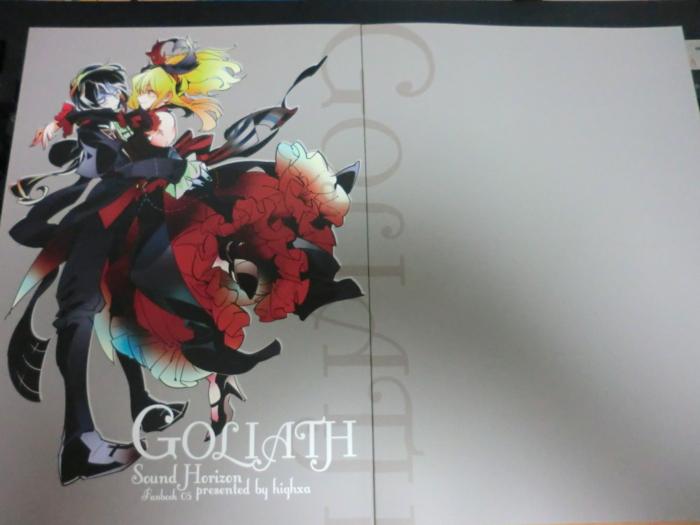 f:id:kawaiikuo:20121001002524j:image