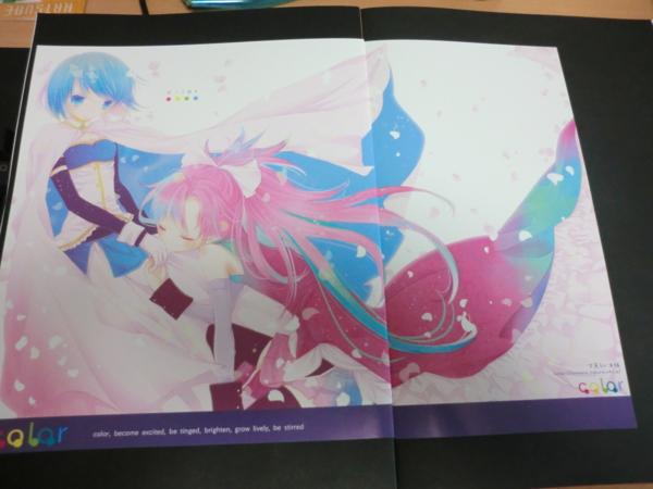 f:id:kawaiikuo:20121016070537j:image