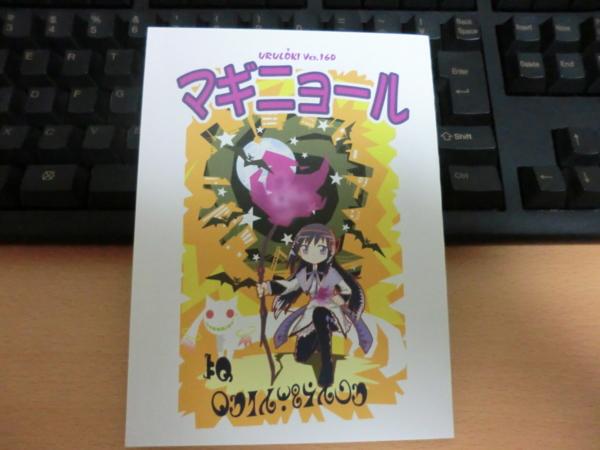 f:id:kawaiikuo:20121028211742j:image