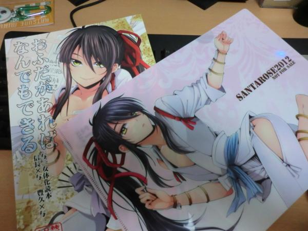 f:id:kawaiikuo:20121028213040j:image