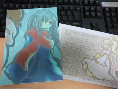 f:id:kawaiikuo:20121105071957j:image