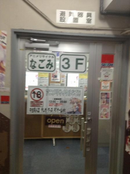 f:id:kawaiikuo:20121113184734j:image