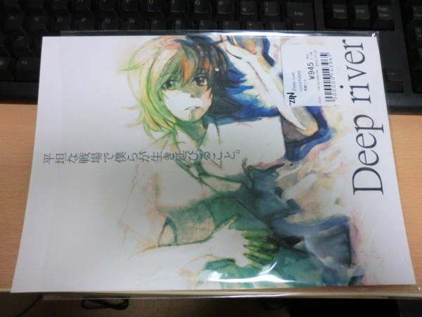 f:id:kawaiikuo:20121130213415j:image