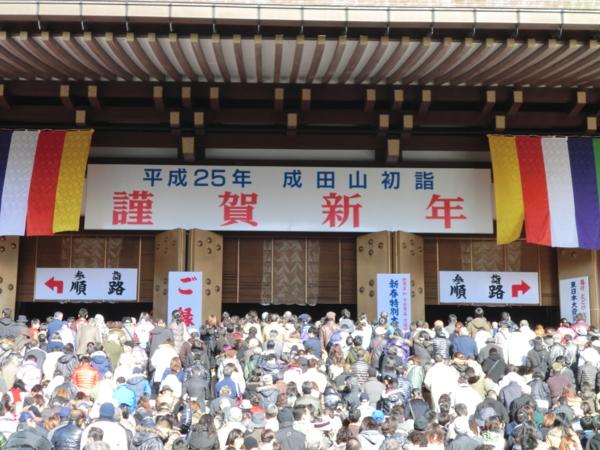 f:id:kawaiikuo:20130101110300j:image