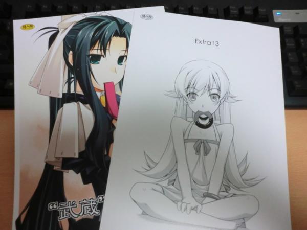 f:id:kawaiikuo:20130215214742j:image