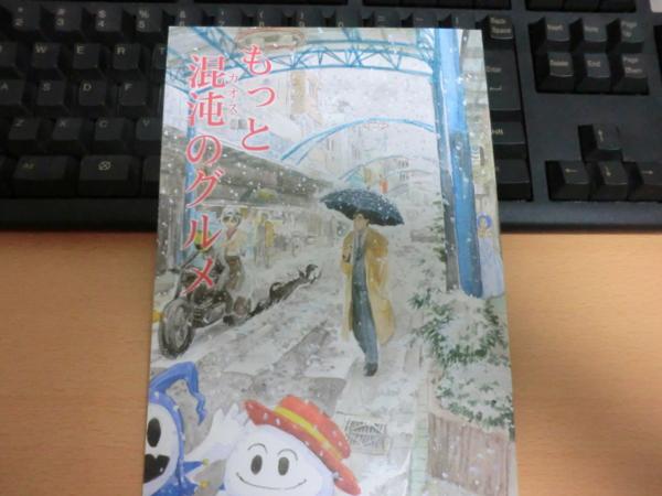 f:id:kawaiikuo:20130215214825j:image
